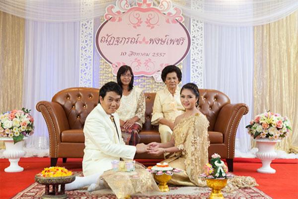 พิธีแต่งงานแบบไทย-03